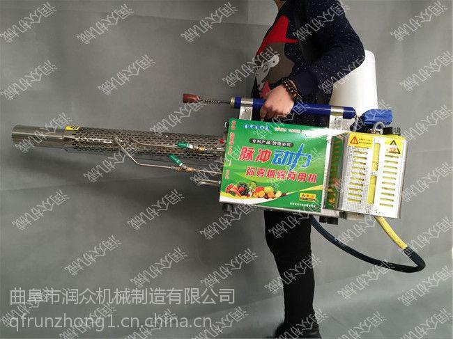 背负式喷洒烟雾机 技术更成熟的弥雾机 广泛用于苗木基地打药