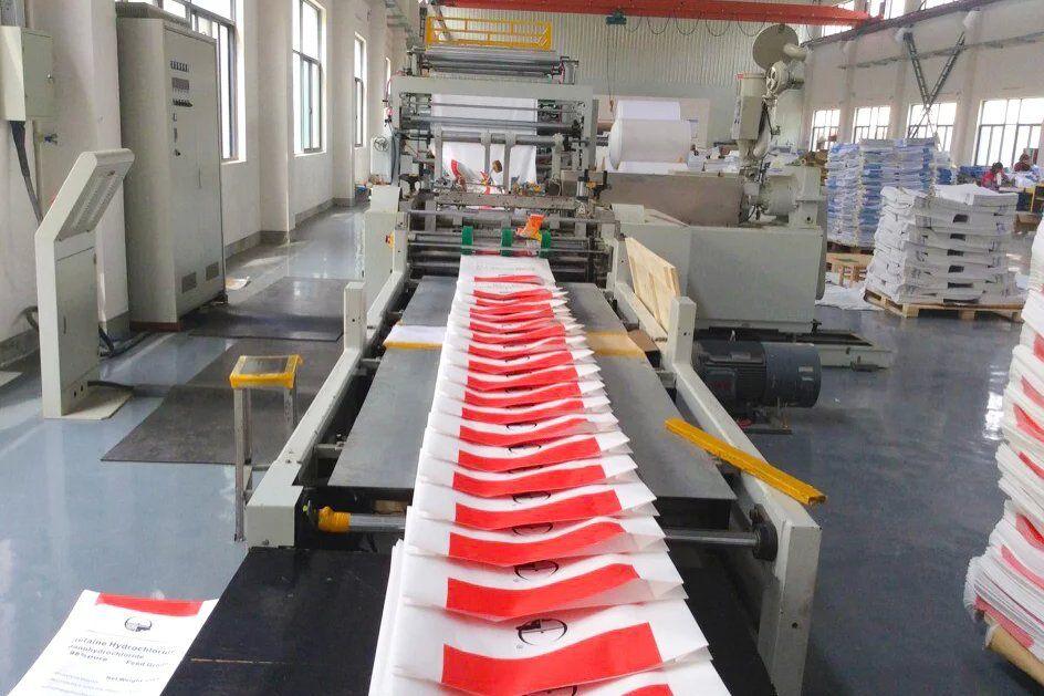 上海申禄包装材料有限公司