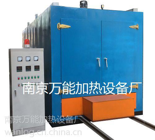 模具加热炉 金属高温热风循环 退火 时效热处理 吊机装炉