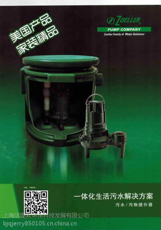 成都代理卓勒915型美国卓勒915型自动变频研磨泵
