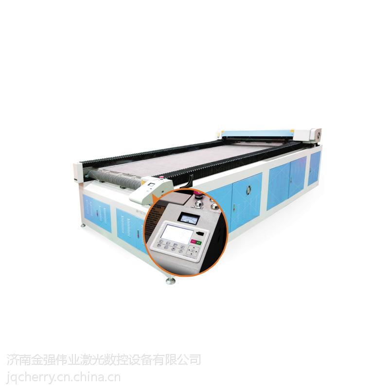 JQ1630布艺沙发套裁剪机 软体沙发面料裁剪机 布艺沙发面料裁床