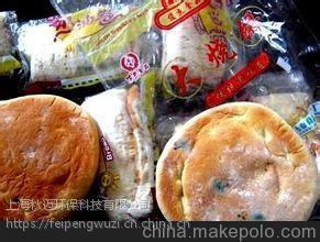 上海食品销毁电话闵行葡萄干销毁嘉定区咖啡饮料销毁处理