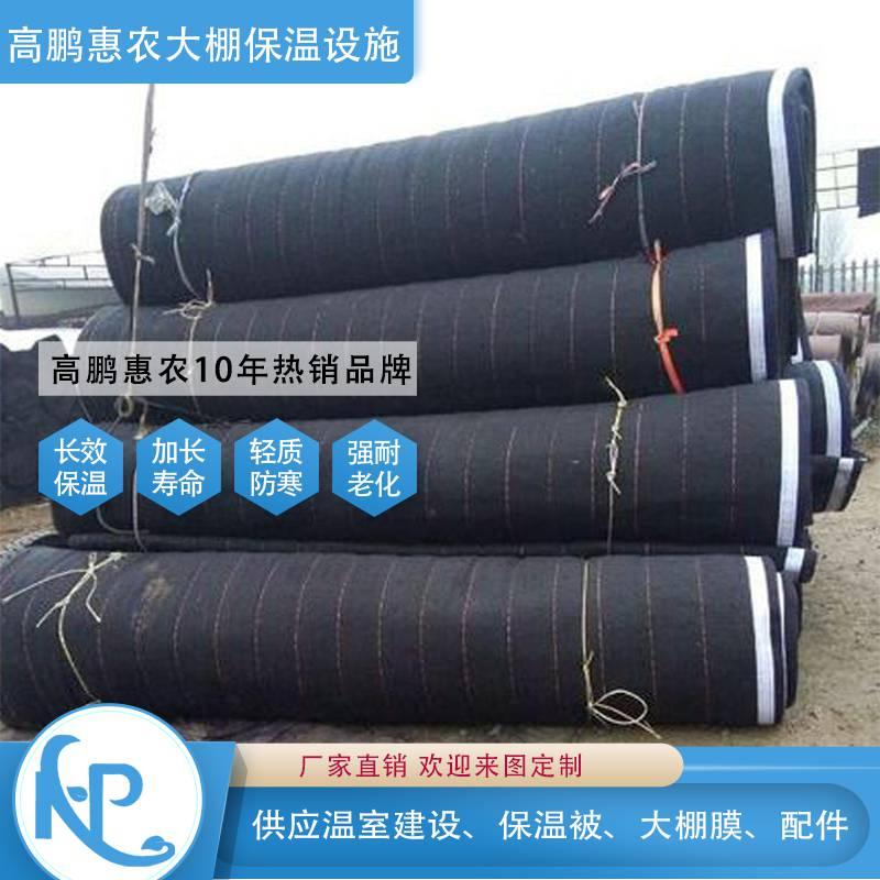 霍林郭勒温室保温棉被品质质量