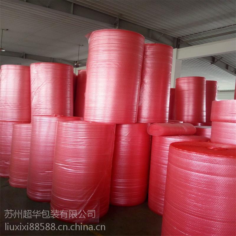 淮阴回料加厚气泡膜 防刮伤 长度100厘米 家具包装气泡膜