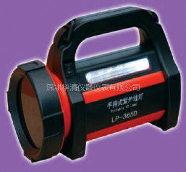 供应LP-365D高强度探伤黑光灯