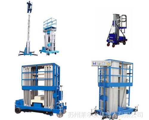 【供应气动平衡吊/工业机械手/真空吸吊机(苏州莱尔发