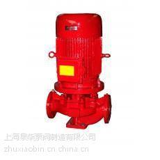 现货供应XBD-L系列消防泵 增压稳压设备