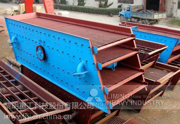 出口老挝求购1860三层筛及筛网材质移动式碎石机大理石破碎
