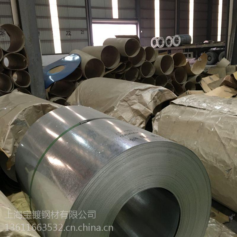 贺州市1.5mm镀锌铁皮出厂批发价格