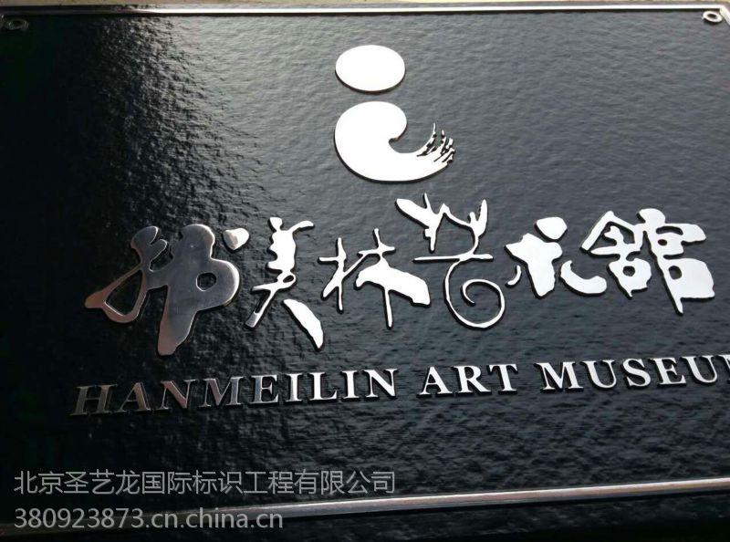 铜铝材质房地产小区导视标牌金属立体浮雕铸艺标识北京厂家