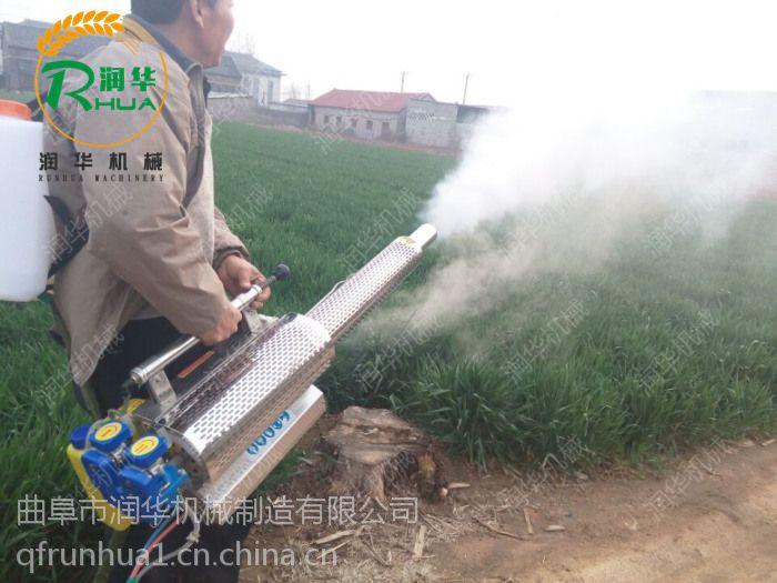 雾化效果好 喷雾距离远 新款汽油烟雾机 植保绿化烟雾机