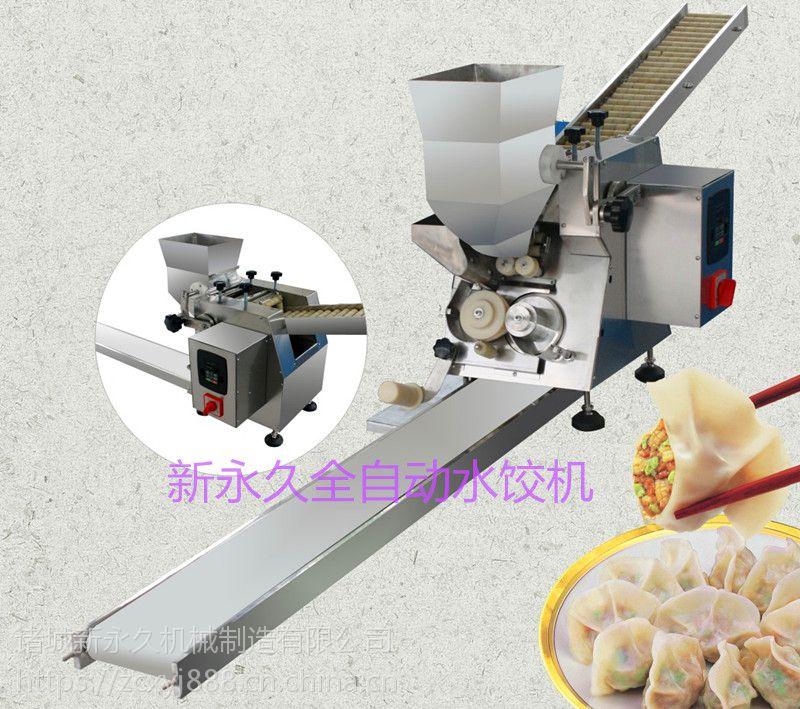 多功能仿手工饺子机新永久多功能小型饺子机