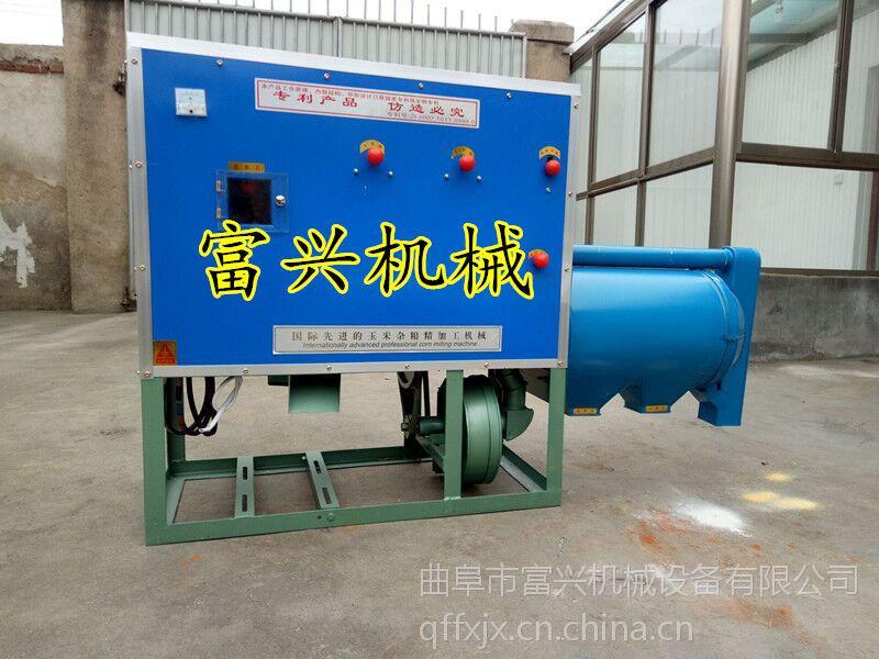 锦州玉米脱皮制渣机 富兴磨玉米碴子机 苞米分离磨面制糁机型号价格
