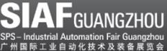 2016广州国际工业自动化技术及装备展览会