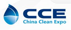 2016中国清洁博览会