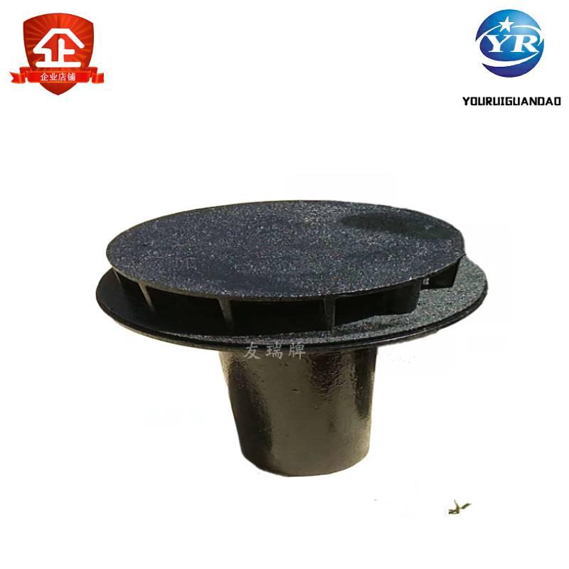 屋面雨水斗DN200价格 重力型雨水斗 友瑞牌