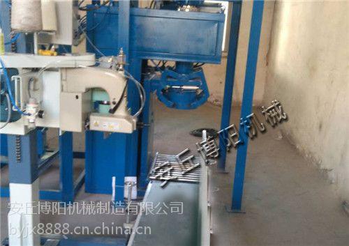 珠光粉自动包装称、定量式自动包装机方案图