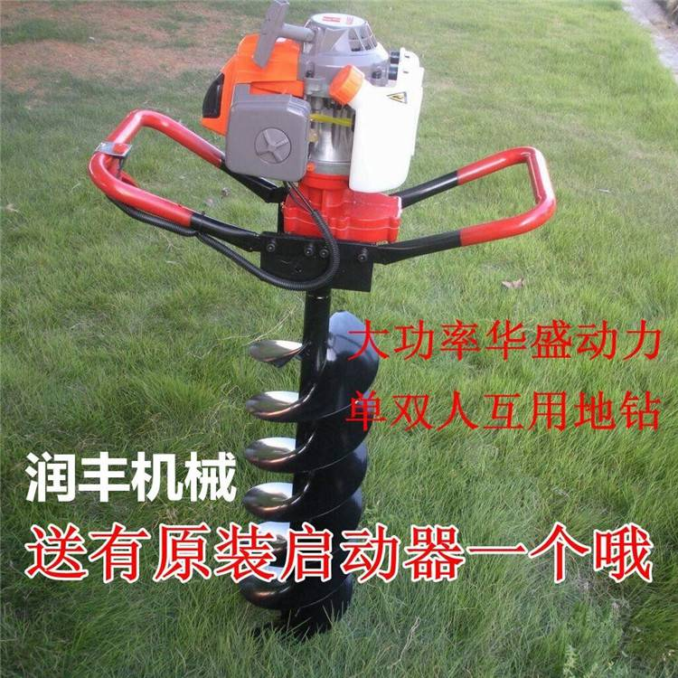 农用拖拉机带挖坑机 润丰牌 种树50厘米挖坑机