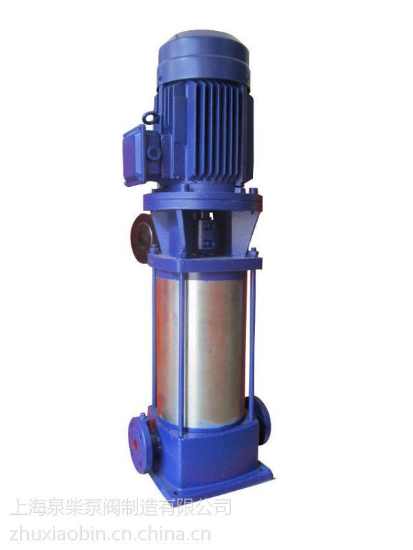自动喷淋供水专用XBD-GDL系列立式多级消防泵