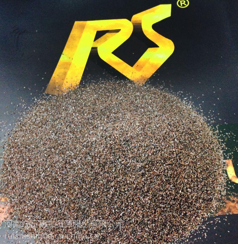 树脂砂轮用棕刚玉对辊砂,铝含量≥94.5%