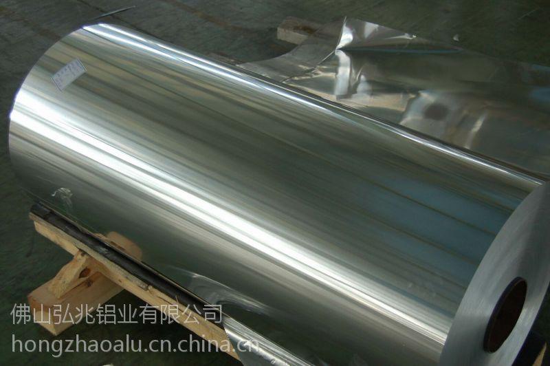 中山8011复合铝箔封口垫片用铝箔热敏垫片原料