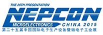 第二十五届中国国际电子生产设备暨微电子工业展(NEPCON China 2015)