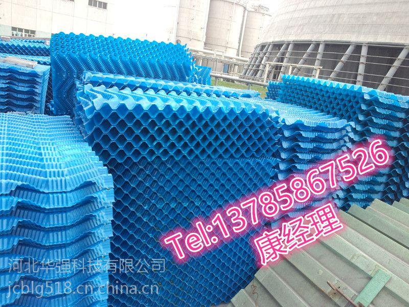 改性PVC冷却塔填料 甘肃塑料填料报价【河北华强】