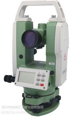 西安哪里维修测绘仪器水准仪经纬仪13772489292