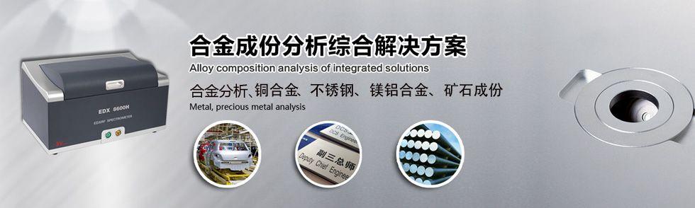 苏州三值精密仪器有限公司