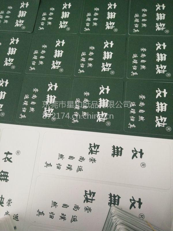 深圳平湖烫银吊牌印刷、石岩牛皮纸贴纸、龙岗350G铜版纸彩盒烫金、西乡折叠彩卡/宝安飞机盒生产