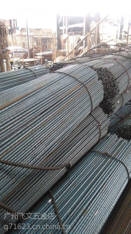 桩头铁 花钢 猪笼铁 桥梁钢 地板网 砂筛铁 产床铁 保育栏 漏粪板 定位栏 高碳钢