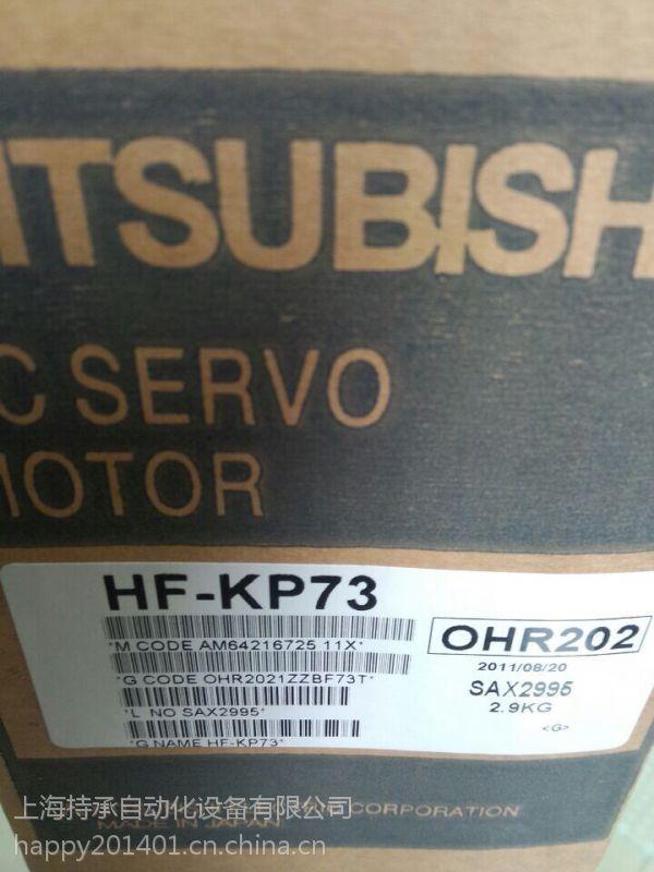 供应HA-FF053 HC-SF702B-S2经久耐用