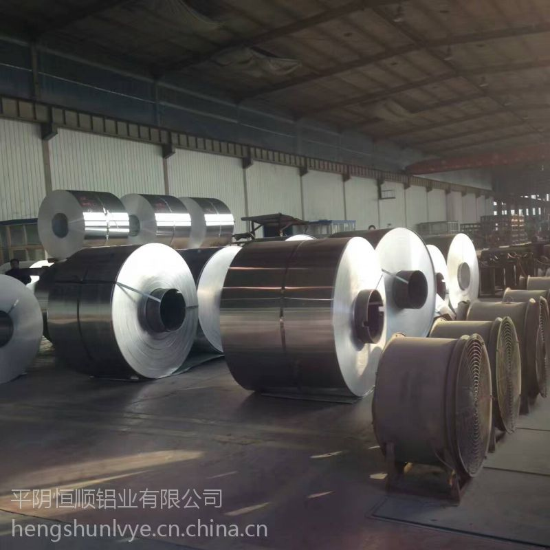 供应3003合金铝卷,5052合金铝卷,合金铝卷厂家,防锈合金铝卷厂家