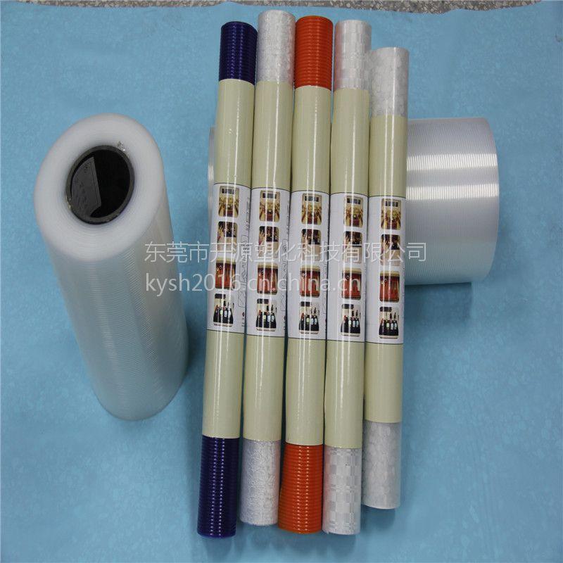 厂家eva薄膜橱柜垫防霉抗菌 环保耐低温无毒食品级