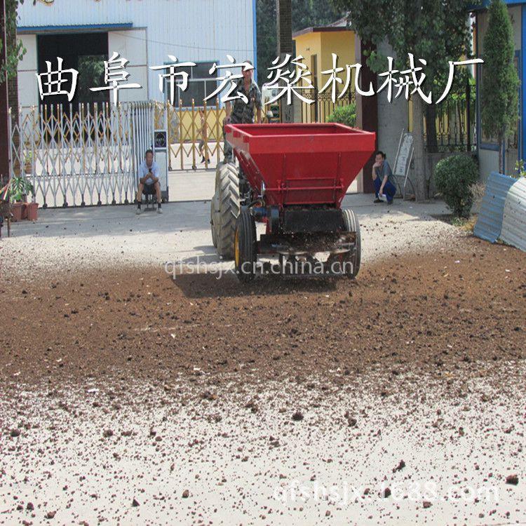 双盘撒肥机撒粪机 撒播机 农家肥撒肥车双盘撒肥机