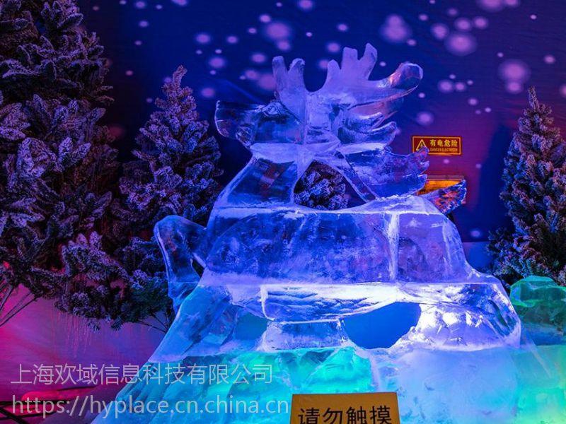 冰雪传奇 冰雕展定制出租