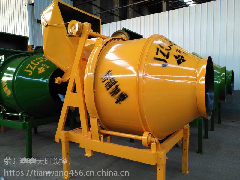 洪湖天旺350型翻斗离合式上料滚筒搅拌机实用经济