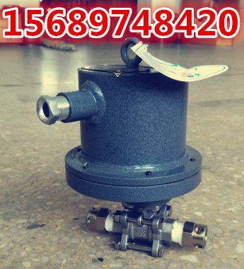 DFH20/7矿用本安型电动球阀 隔爆兼本安型电动球阀厂家直销