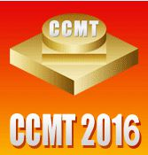2016 第九届中国数控机床展览会(CCMT)