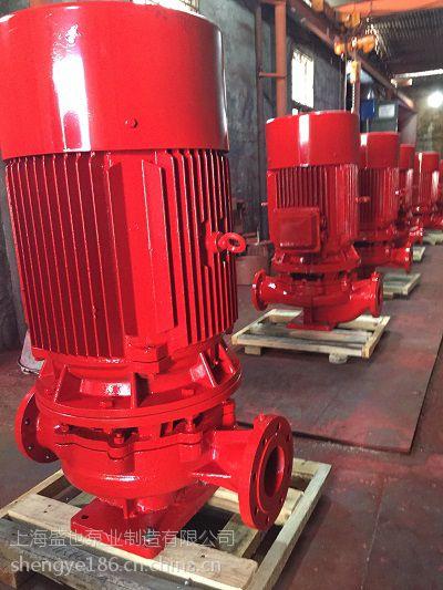 工程喷淋泵XBD2.0/1.75-40L消防泵XBD1.6/1.56-40L