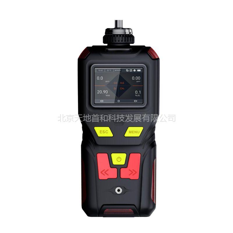 手持式五氟乙烷泄漏检测报警仪TD400-SH-R125_红外制冷剂检漏报警仪_天地首和