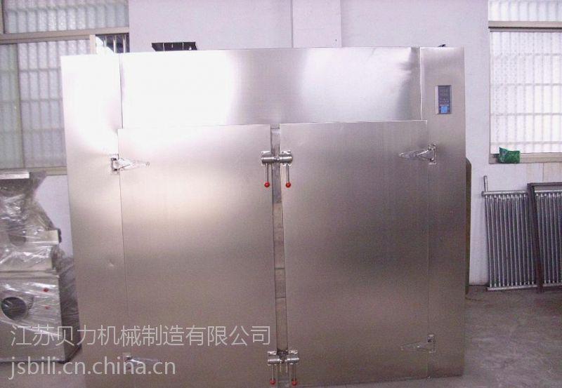 自动恒温 食品 药品 RXH系列热风循环烘箱