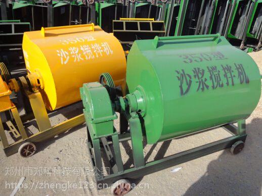 江西贵溪郑科JW350型侧翻斗式砂浆搅拌机简要介绍