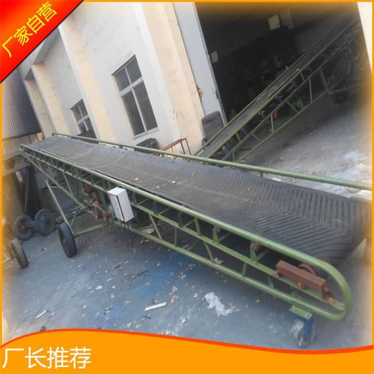 弋阳县粮食输送带果蔬装车输送机专业快速A88