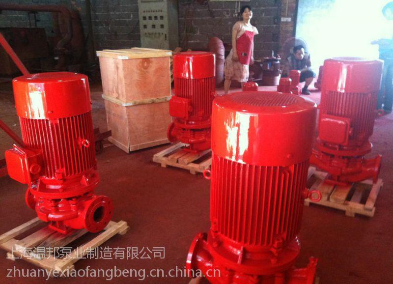 自动消火栓喷淋泵XBD10.7/30G-L低价(带3CF认证)。