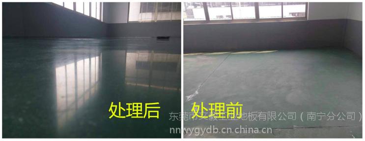 深圳宝安金刚砂硬化地坪、金刚砂钢化地坪、水泥地坪硬化处理