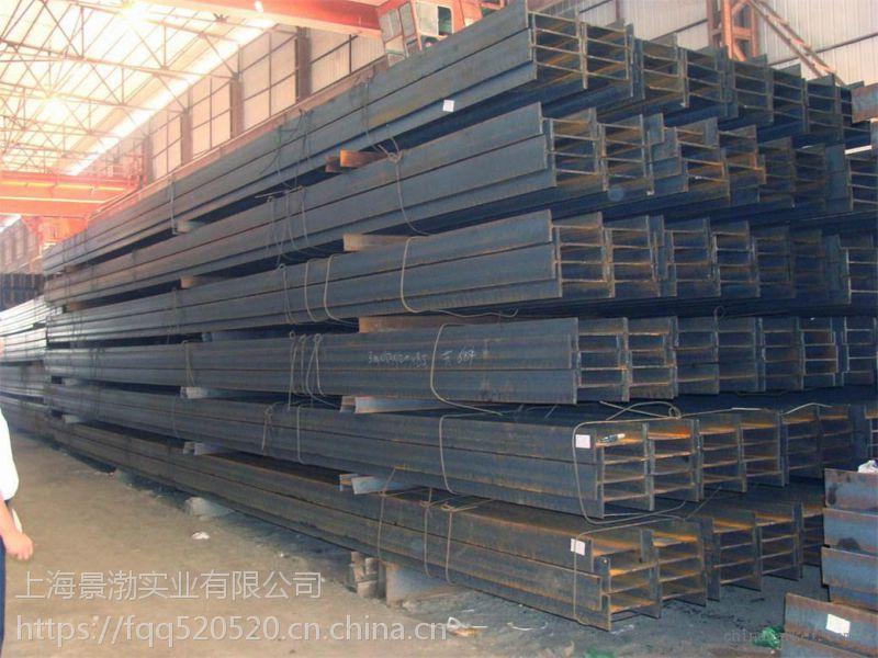 供应商价格对照表_上海供应澳标工字钢标准,澳标工字钢规格对照表图片图片大全 ...
