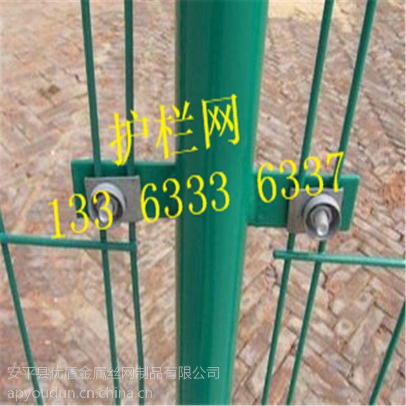 隔离栅工厂围栏 河道护栏网 内蒙古浸塑高速公路防护网