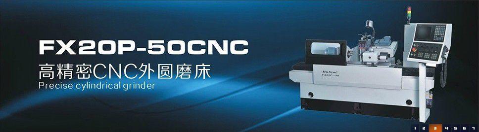 北京富信成机械有限公司