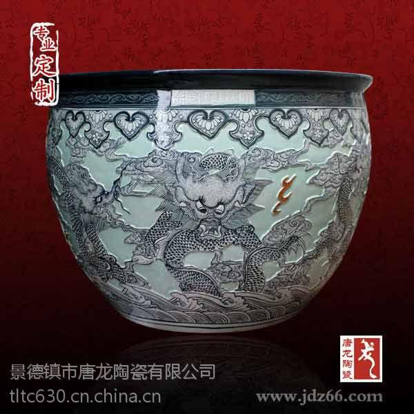 聚财器皿陶瓷缸 景德镇陶瓷缸定做